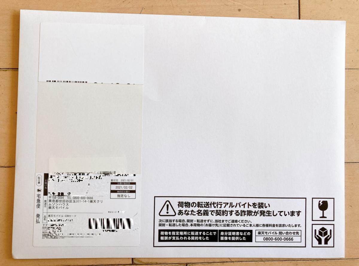 f:id:kiyoshi_net:20210206092032p:plain