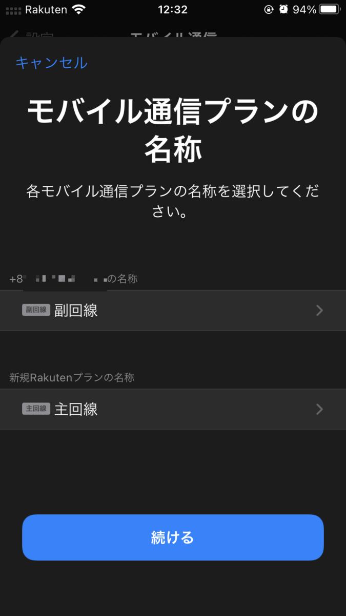 f:id:kiyoshi_net:20210206093348p:plain