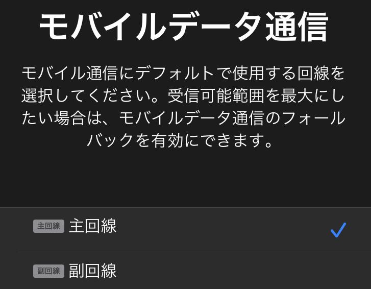 f:id:kiyoshi_net:20210206093437p:plain
