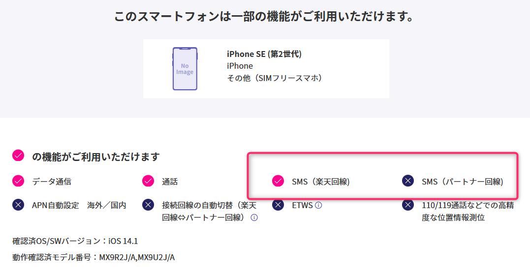 f:id:kiyoshi_net:20210206152953p:plain