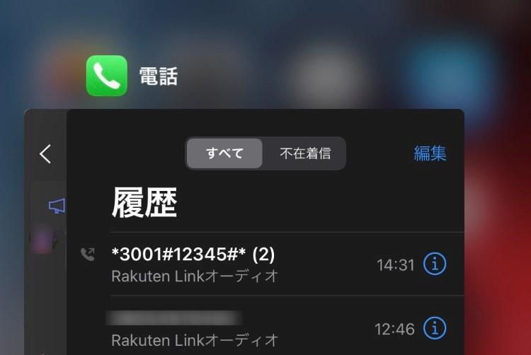 f:id:kiyoshi_net:20210206153918j:plain