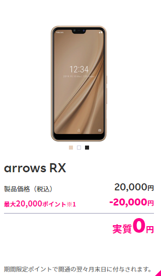 f:id:kiyoshi_net:20210207165107p:plain