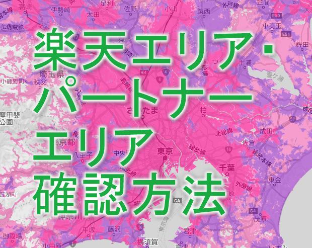 f:id:kiyoshi_net:20210207214439p:plain