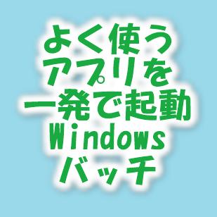 f:id:kiyoshi_net:20210207220923p:plain