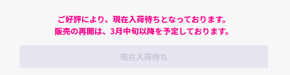 f:id:kiyoshi_net:20210211213226p:plain