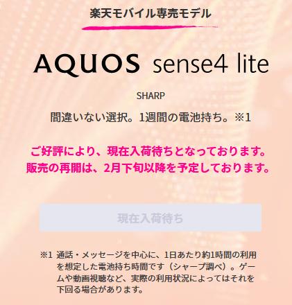 f:id:kiyoshi_net:20210211213552p:plain
