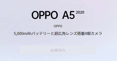 f:id:kiyoshi_net:20210211213655p:plain