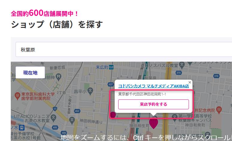 f:id:kiyoshi_net:20210213215941p:plain