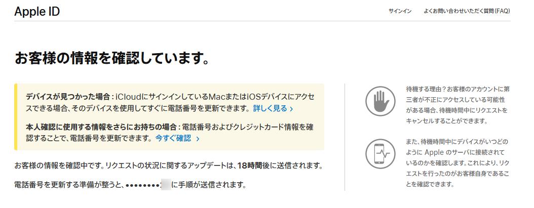 f:id:kiyoshi_net:20210214011649p:plain