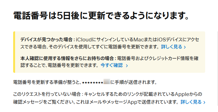 f:id:kiyoshi_net:20210214011713p:plain