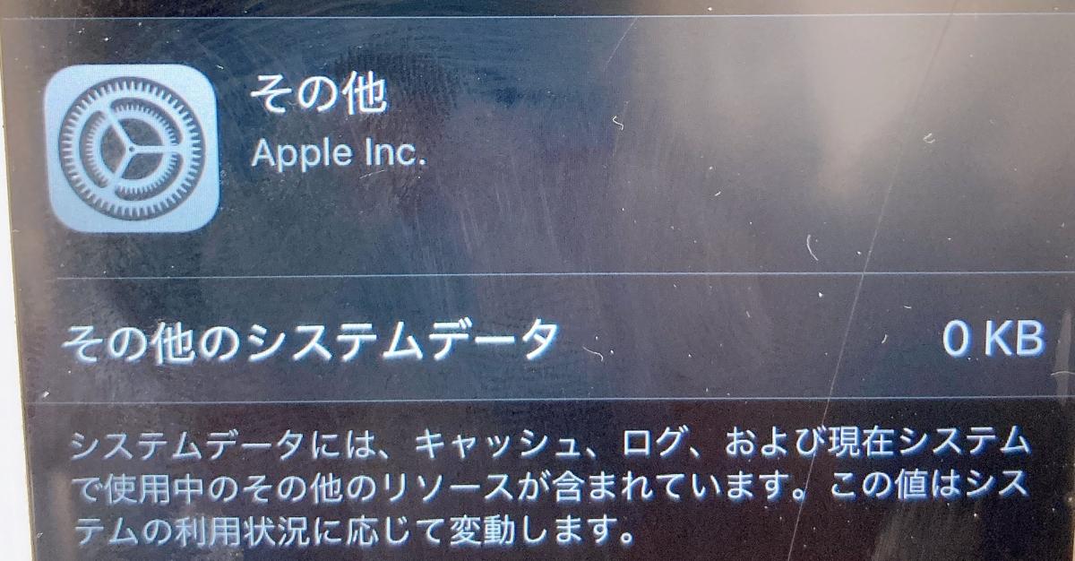 f:id:kiyoshi_net:20210214103525p:plain