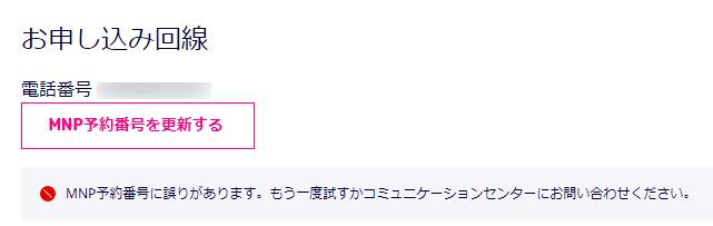 f:id:kiyoshi_net:20210214110436p:plain