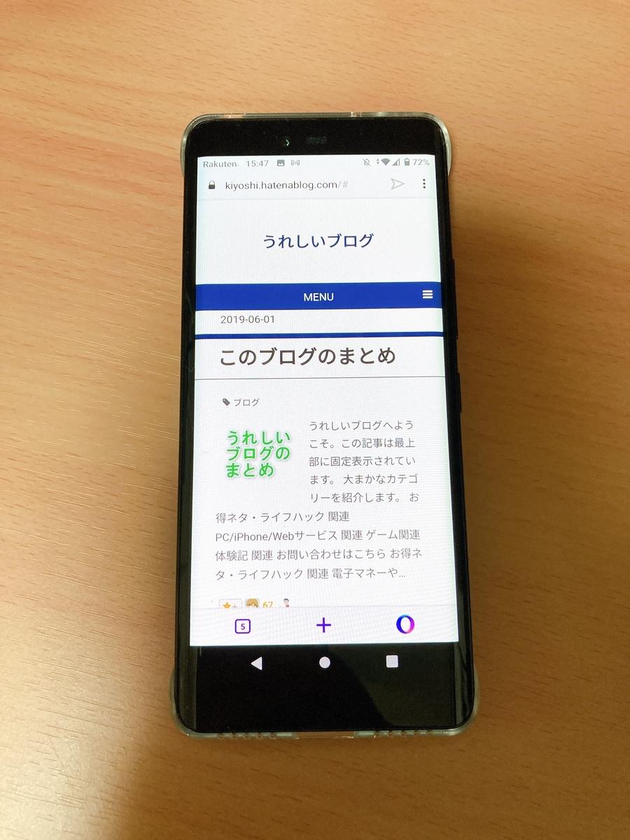 f:id:kiyoshi_net:20210214154703j:plain