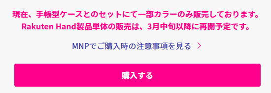 f:id:kiyoshi_net:20210218100625p:plain