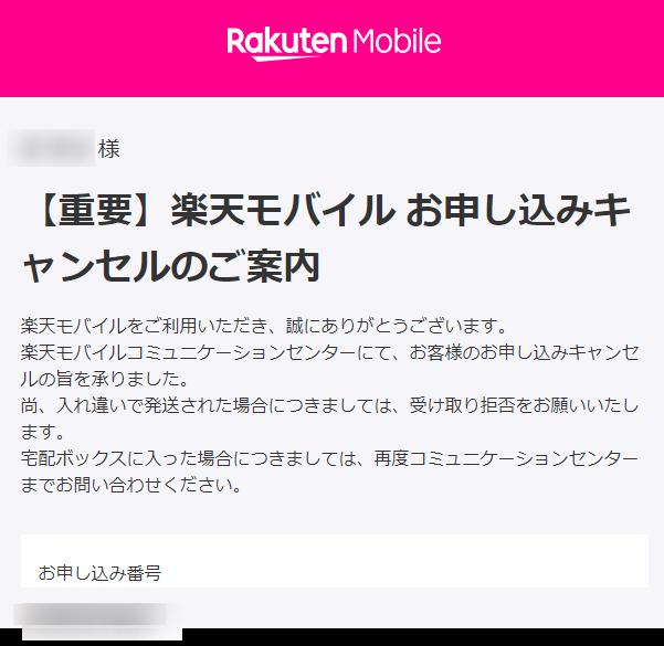 f:id:kiyoshi_net:20210223162555p:plain