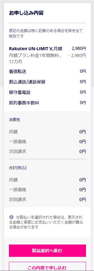 f:id:kiyoshi_net:20210223165228p:plain
