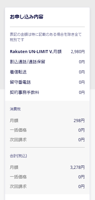 f:id:kiyoshi_net:20210223165331p:plain