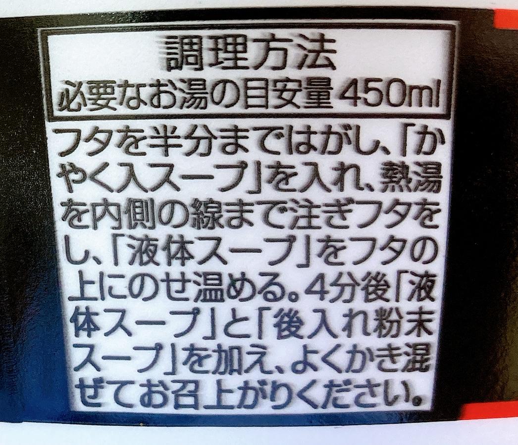 f:id:kiyoshi_net:20210223203820p:plain