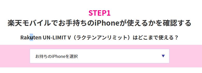 f:id:kiyoshi_net:20210227183108p:plain