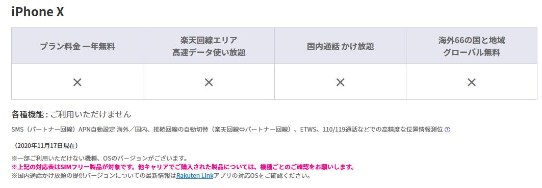 f:id:kiyoshi_net:20210227183339p:plain