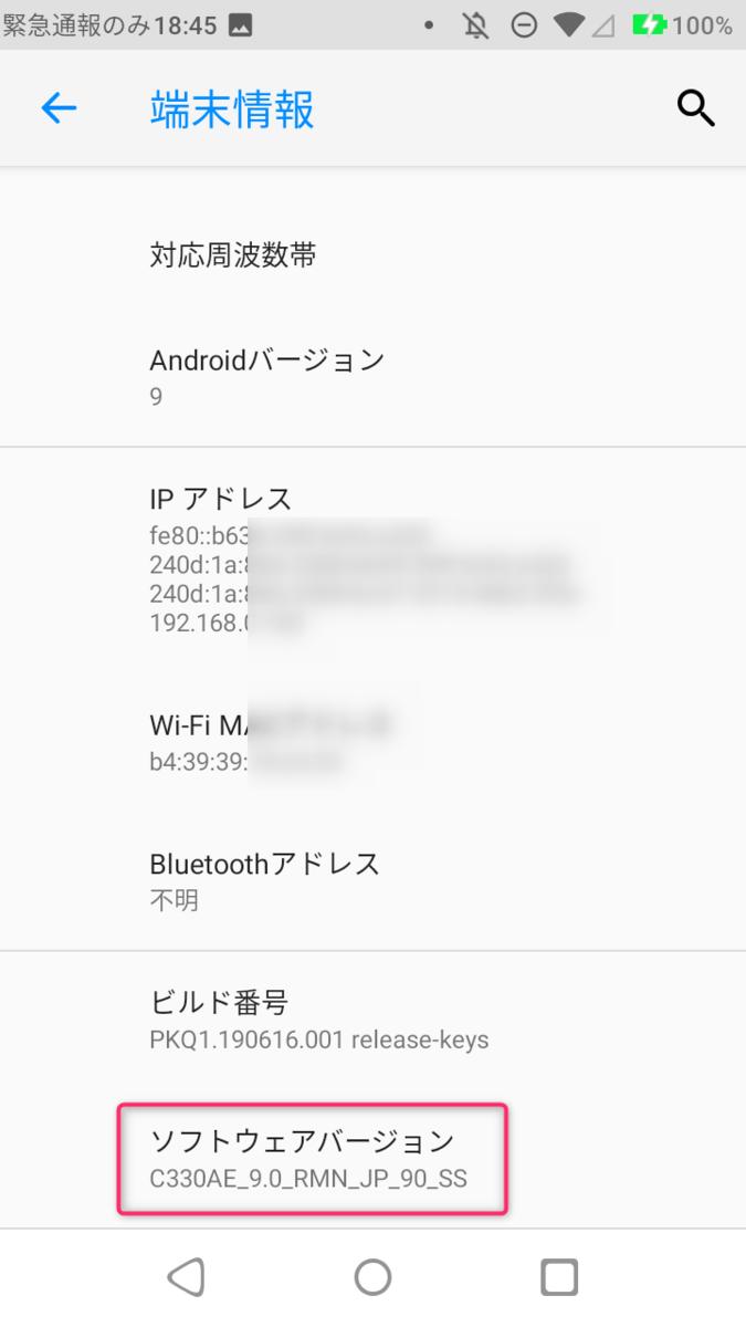 f:id:kiyoshi_net:20210311233649p:plain