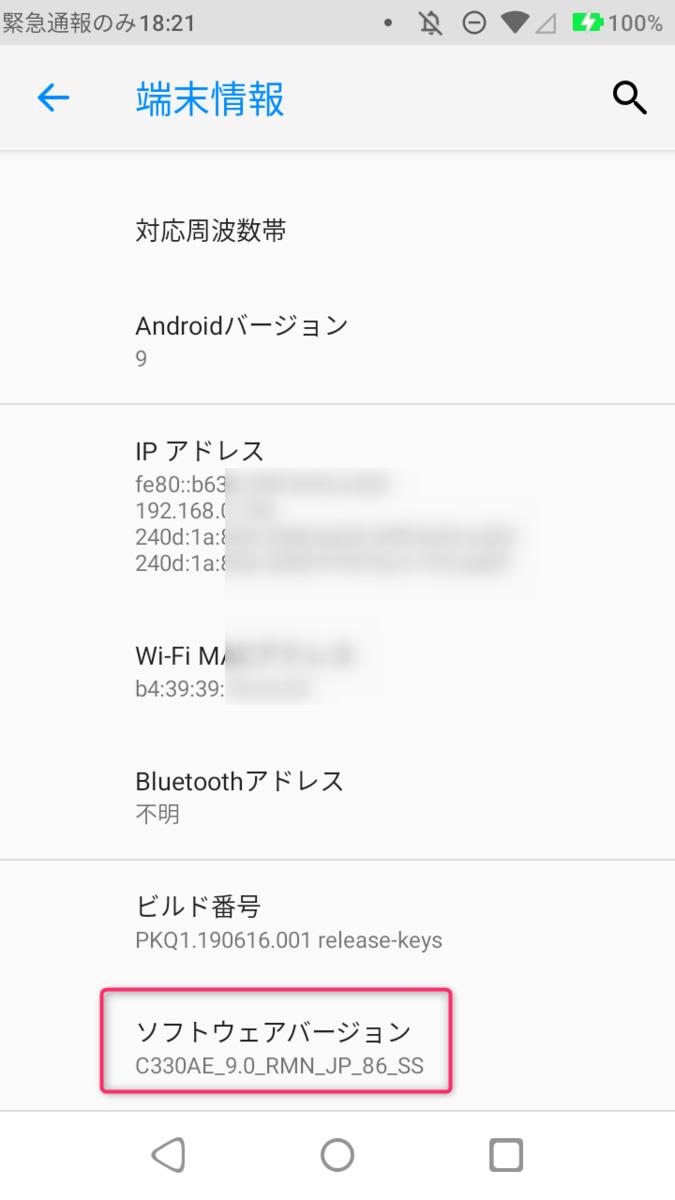 f:id:kiyoshi_net:20210311233706p:plain