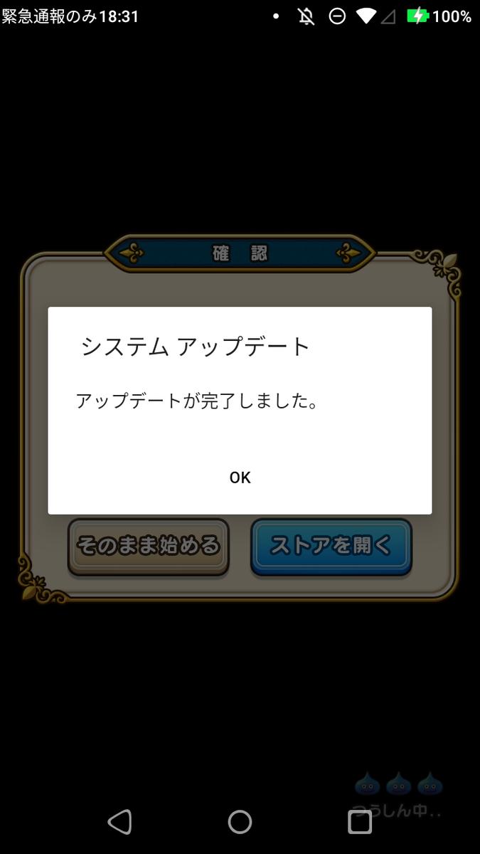 f:id:kiyoshi_net:20210311233750p:plain