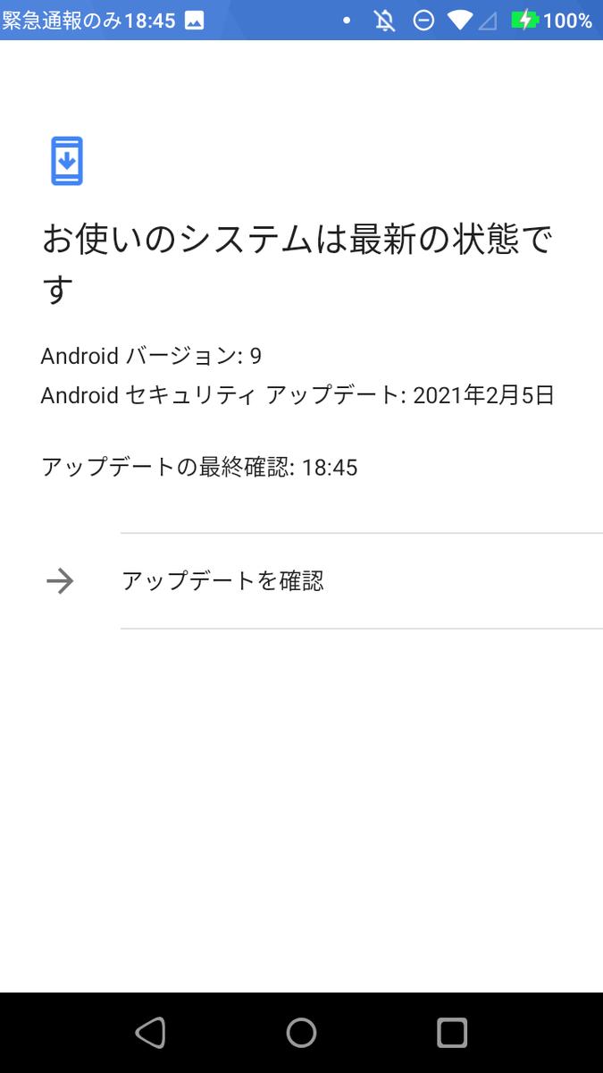 f:id:kiyoshi_net:20210311233801p:plain