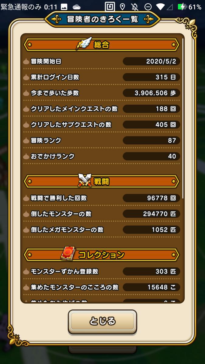 f:id:kiyoshi_net:20210314090705p:plain