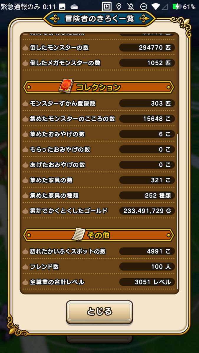 f:id:kiyoshi_net:20210314090710p:plain