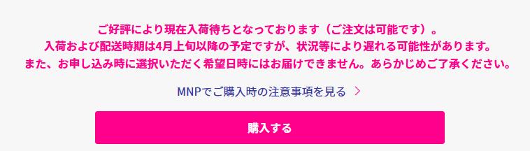 f:id:kiyoshi_net:20210314165703p:plain