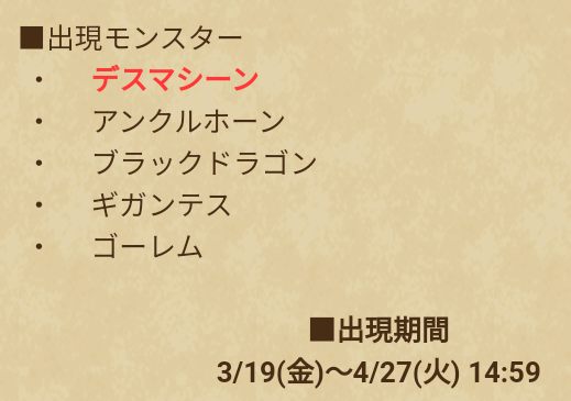 f:id:kiyoshi_net:20210322224700p:plain