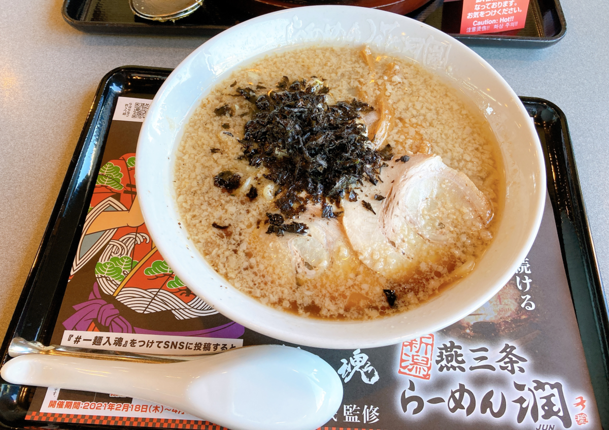 f:id:kiyoshi_net:20210322225100p:plain