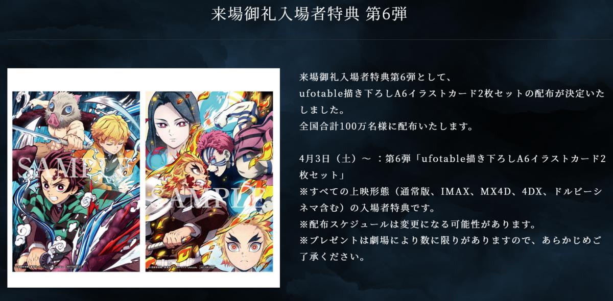 f:id:kiyoshi_net:20210401183659p:plain