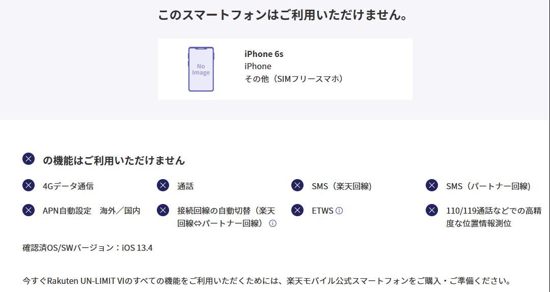 f:id:kiyoshi_net:20210423081820p:plain