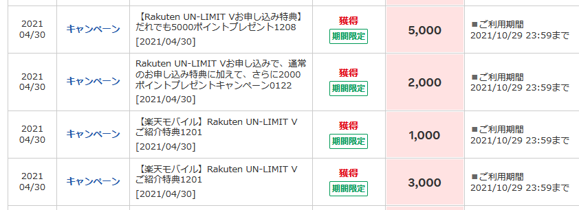 f:id:kiyoshi_net:20210430084030p:plain