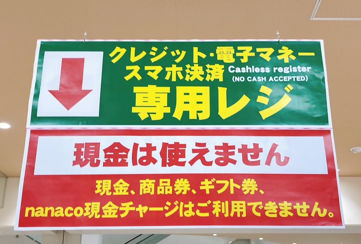 f:id:kiyoshi_net:20210502185608p:plain