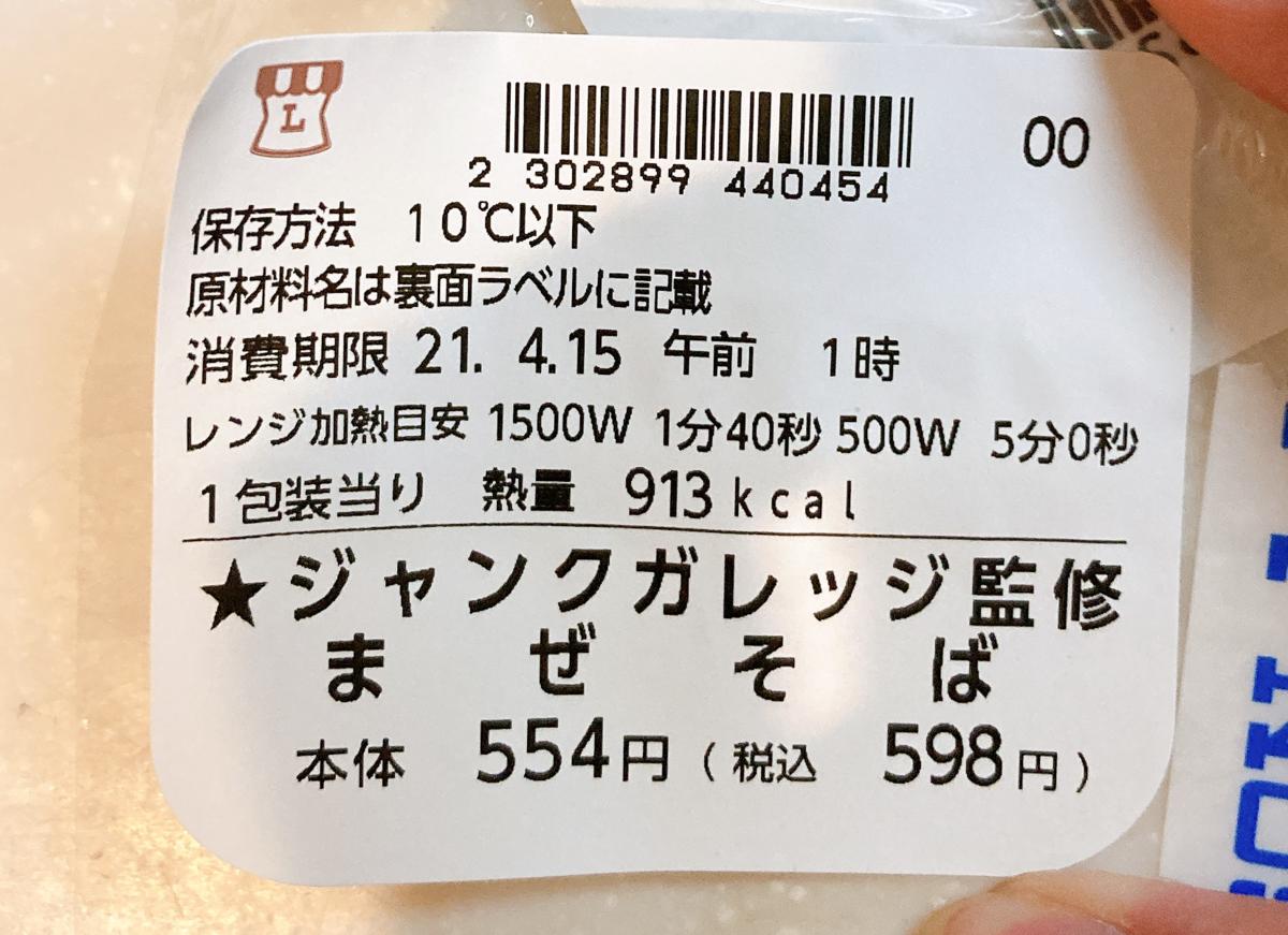 f:id:kiyoshi_net:20210502192019p:plain