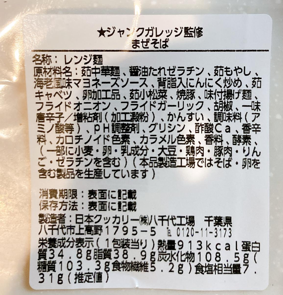 f:id:kiyoshi_net:20210502192042p:plain