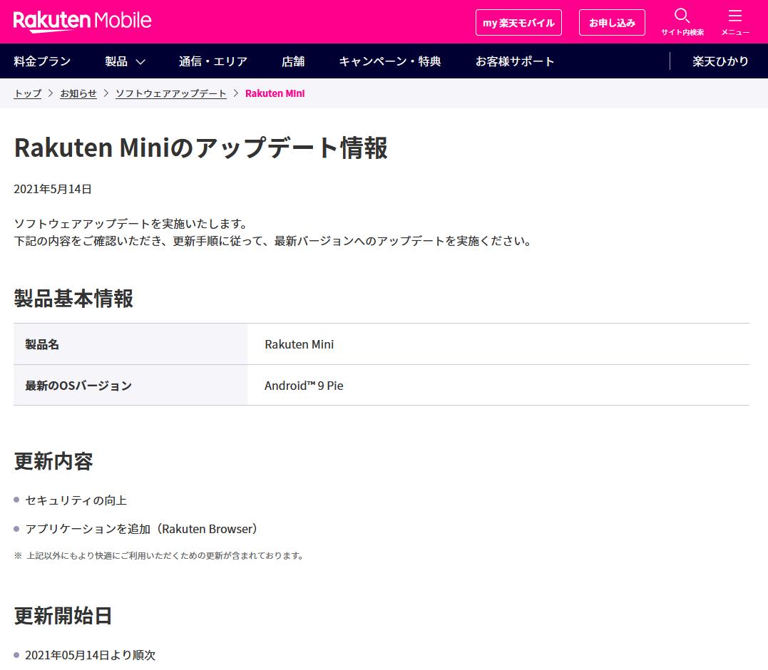 f:id:kiyoshi_net:20210519230645p:plain
