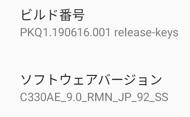 f:id:kiyoshi_net:20210519230704p:plain