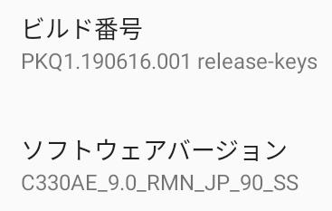 f:id:kiyoshi_net:20210519230718p:plain