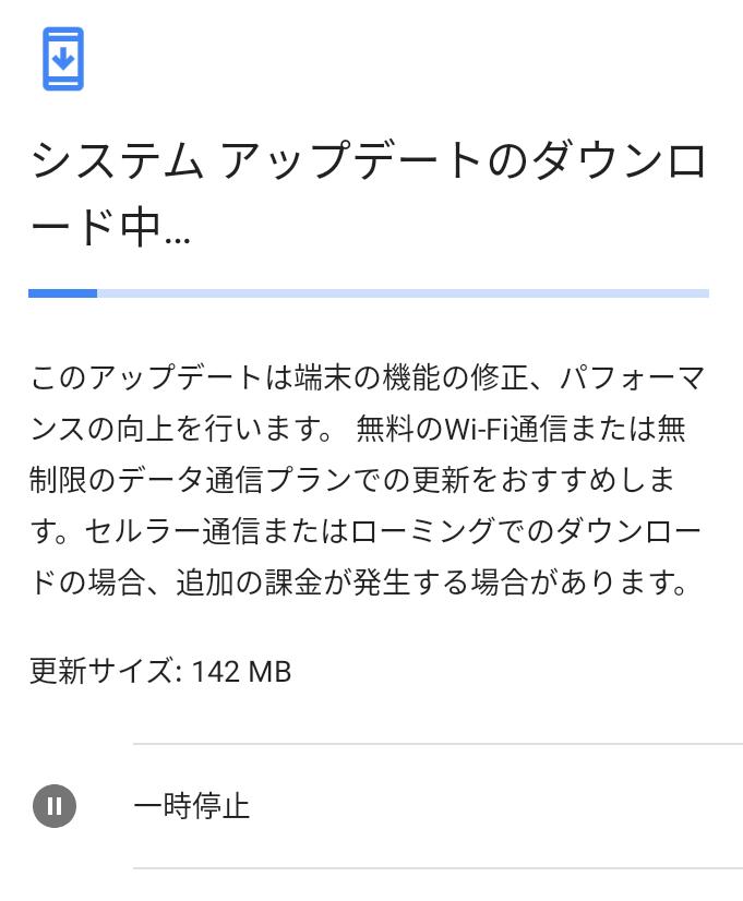 f:id:kiyoshi_net:20210519230758p:plain