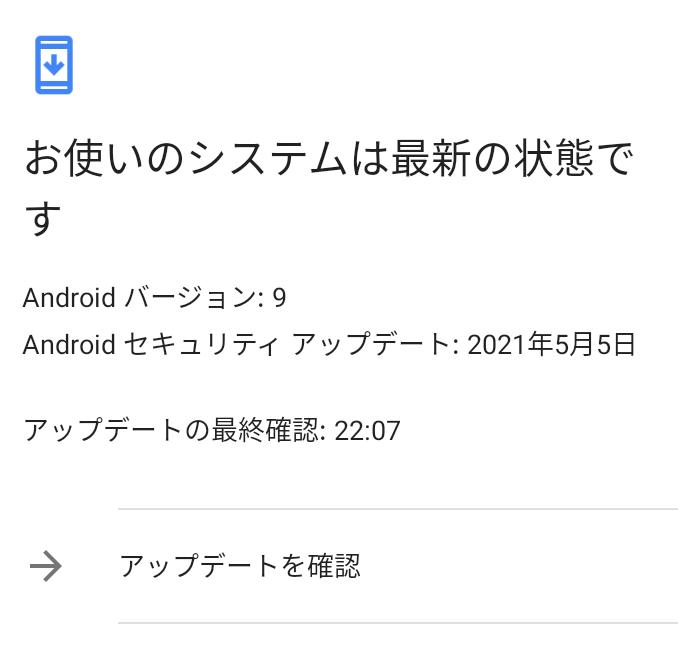 f:id:kiyoshi_net:20210519230813p:plain