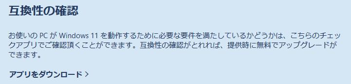 f:id:kiyoshi_net:20210717171924p:plain