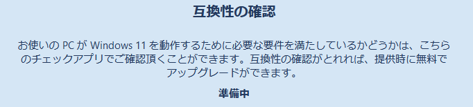 f:id:kiyoshi_net:20210717172030p:plain