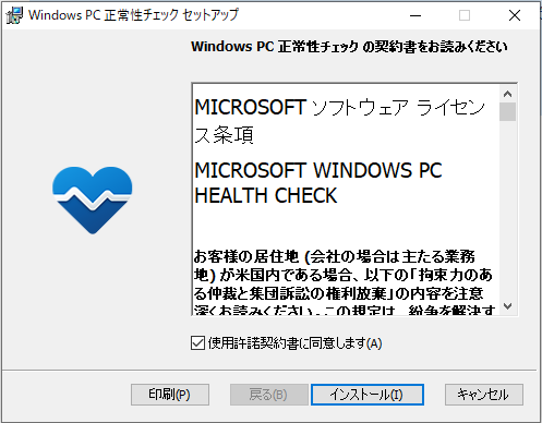 f:id:kiyoshi_net:20210717172055p:plain