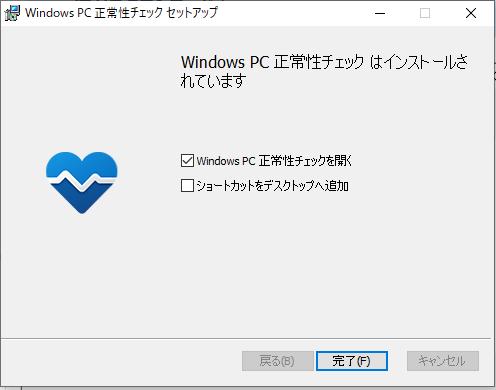 f:id:kiyoshi_net:20210717172102p:plain