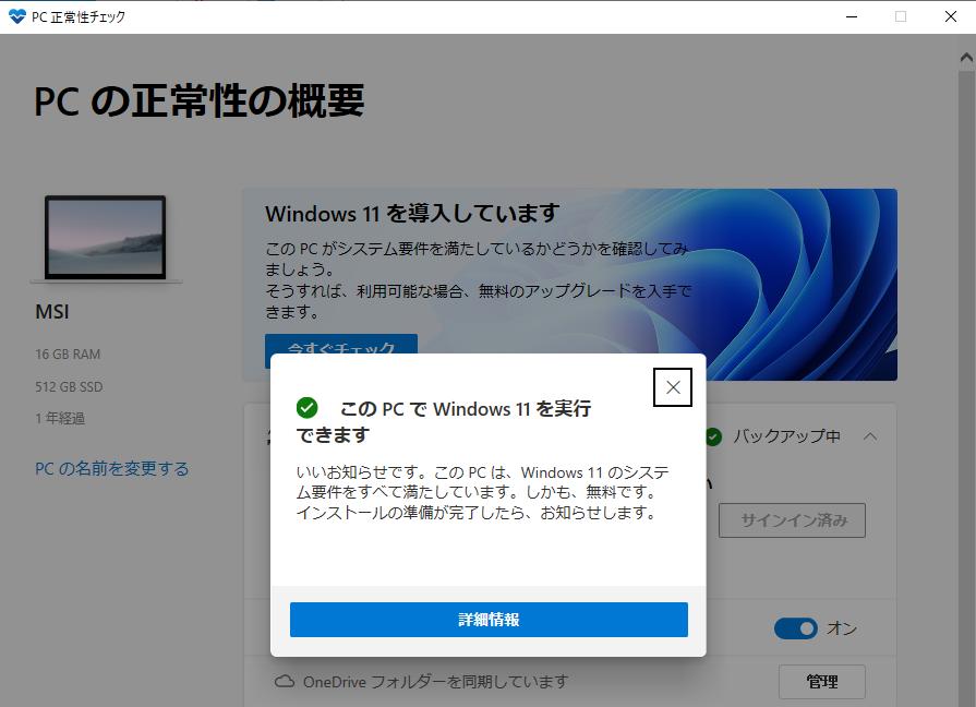 f:id:kiyoshi_net:20210717172155p:plain