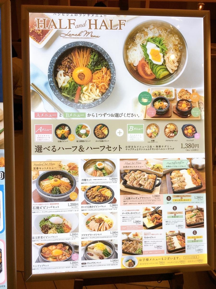 f:id:kiyoshi_net:20210718154029j:plain
